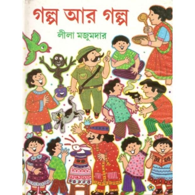 Leela Majumdar autobiography