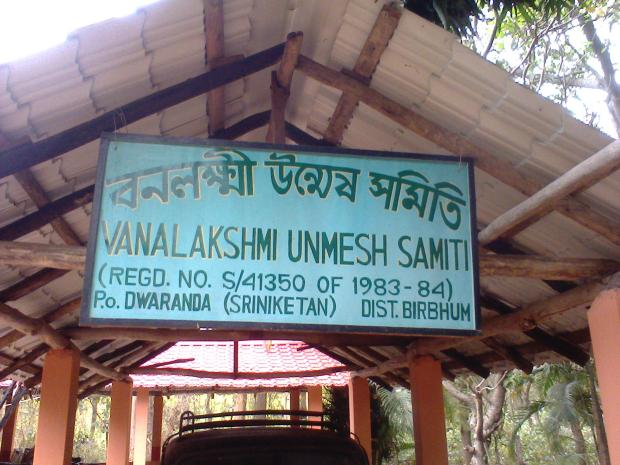 Bonolakshmi entry sign-board